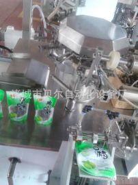 全自动给袋式包装机械 休闲宠物食品 山东厂家直销