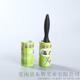 厂家直销 直拉型粘毛器 清洁胶带 斜撕清洁胶带