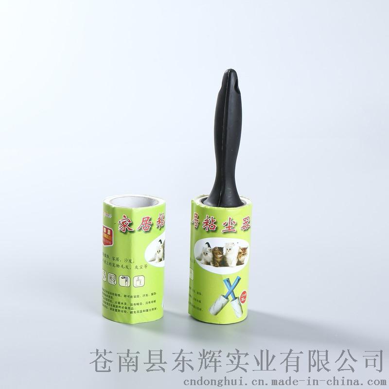 廠家直銷 直拉型粘毛器 清潔膠帶 斜撕清潔膠帶