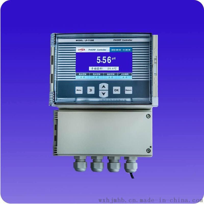 在線PH/ORP控制器LP-7120E