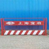 山西建筑基坑护栏网 工地防护基坑围栏网厂
