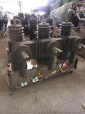 上海生产厂家 户外真空断路器 ZW32-12G