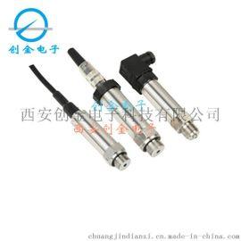 CYB-17压力变送器 高稳定性扩散硅液压传感器