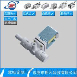 广东斯凡厂家直销 五位六通电磁阀/五位六通电磁阀 可定制