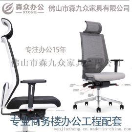 MS8005GATL-G-BK 现代颐达网布办公椅