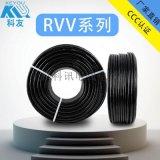 北京科讯线缆RVV-2X2.5路灯国标电线电缆
