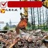 拆迁房屋挖掘机液压钳/液压夹子/粉碎夹子/大钢牙