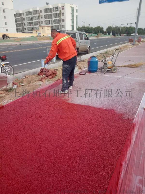 雙丙聚氨酯密封處理材料廠家 罩面劑施工要點