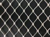 铝美格网 铝板网 304金刚网 不锈钢窗纱网