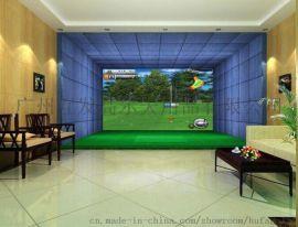 厂家供应直销 高尔夫室内模拟器 室内高尔夫