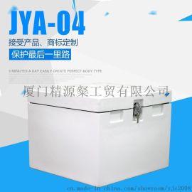 JYA-04玻璃钢制品便携式邮政速递箱送报箱外送箱
