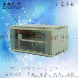 卓越WS6404网络交换机监控机柜挂墙式4U