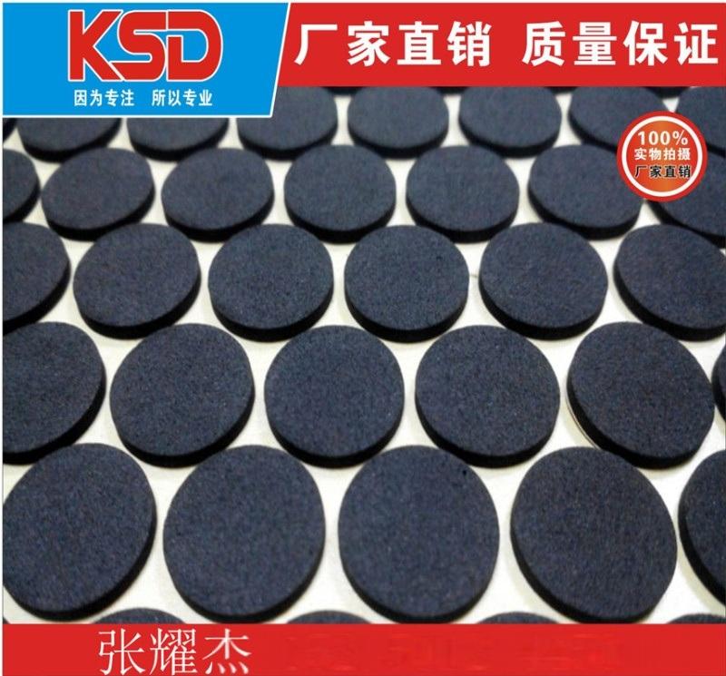 EVA泡棉胶垫,太仓黑色EVA泡棉胶垫,泡棉厂家