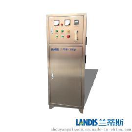 小型臭氧灭菌器 高效杀菌臭氧机 小型臭氧发生器