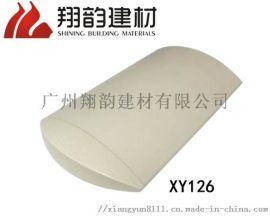 126款弧形PVC墙面防撞护墙板