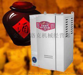 白酒酿酒设备天然气蒸汽锅炉