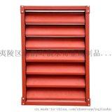 永奇金属制品锌钢百叶窗拼装好发货栏杆生产厂家