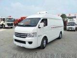 福田牌麪包式冷藏車銷售