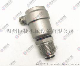 304不锈钢自动排气阀,丝口自动排气阀,螺纹排气阀