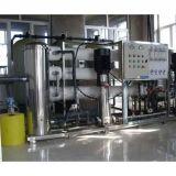 樸精電瓶水處理設備