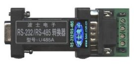 U485A 有源隔离型RS232/RS485转换器