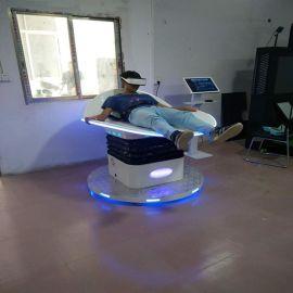 VR单人滑板VR主题儿童乐园VR虚拟现实设备