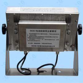 XK3101-EX本安型仪表称重显示器电子秤DE001电池