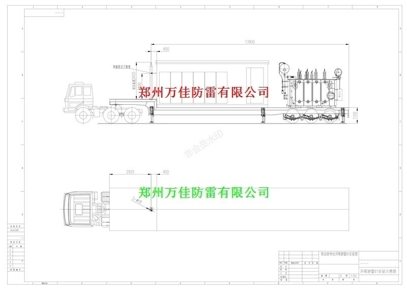 通信车载天线升降杆系统,20米电动升降天线杆