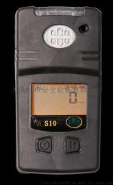 便携式气体检测仪有毒有害气体报警器