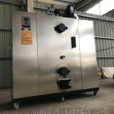 生物质颗粒蒸汽发生器 小型电锅炉