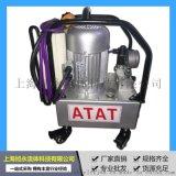 推荐PE系类电动液压泵 液压扳手专用泵