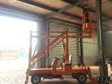 登高升降機自行曲臂舉升機金華市啓運高空作業機械