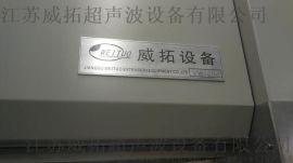 vw-350振动摩擦焊接机塑料焊接设备