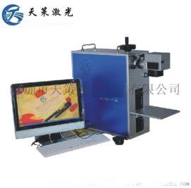 小型激光镭雕机,深圳激光镭雕机厂家