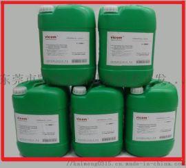 浙江凯盟厂家供应不锈钢除锈剂也可除油,效果很棒
