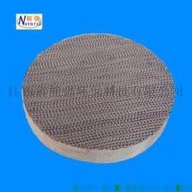 不锈钢规整波纹填料 江西能强金属丝网填料厂家供应