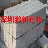 深圳石球路障-花崗岩擋車石-異形擋路石球