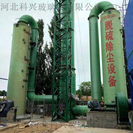 新型锅炉脱硫  砖厂脱硫塔