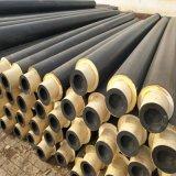 聚氨酯溫泉保溫管 聚乙烯黑夾克聚氨酯保溫管