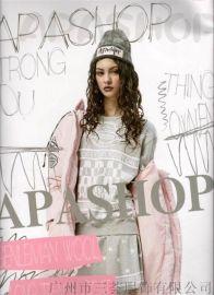 女裝有哪些知名品牌三薈折扣店開店進貨一手貨源推薦
