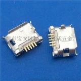 B型 micro卷口母座 5P 兩腳插板5.9 DIP+SMT 白膠有柱加長針
