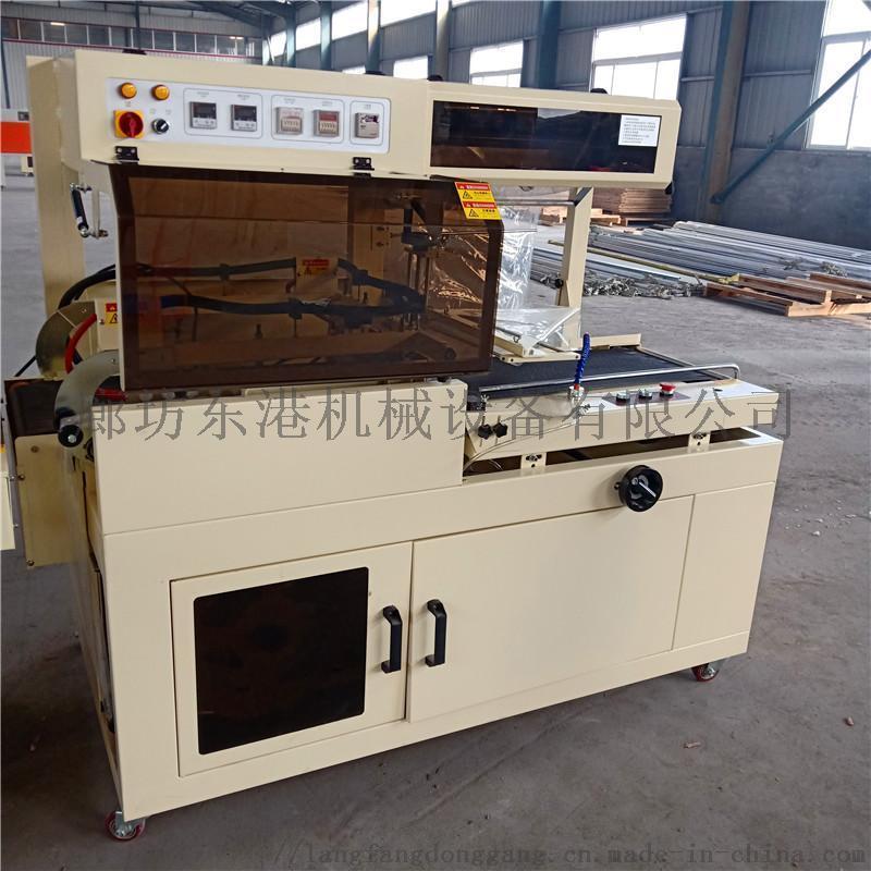 藥品盒熱收縮包裝機 全自動塑封機熱縮膜封切機