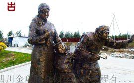 內江園林景觀雕塑設計定制廠家