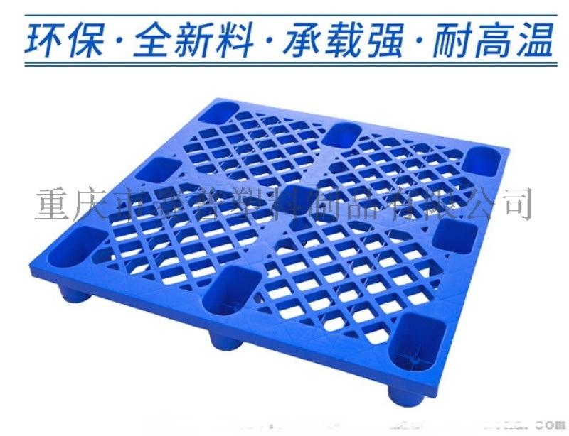 塑料叉車托盤倉庫物流貨物棧板防潮板