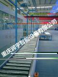 滚筒线 滚筒输送线 滚筒输送设备