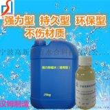 五金除蜡水原料乙二胺油酸酯