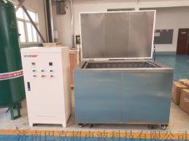 巴克清洗设备专家 专业定制各种超声波清洗设备