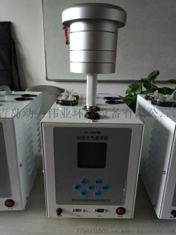 双路恒温/颗粒物的综合大气采样器