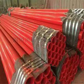 热浸塑钢管穿线管 消防涂覆管   环氧树脂复合钢管