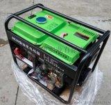 8kw靜音柴油發電機移動式